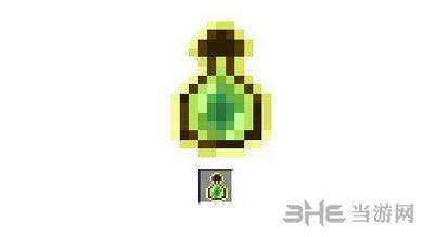 我的世界附魔之瓶截图1