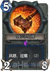 炉石传说截图4