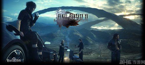 最终幻想15游戏图片2