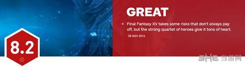 最终幻想15IGN评分截图