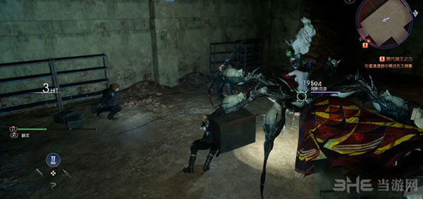 最终幻想15迷宫蜘蛛精英4