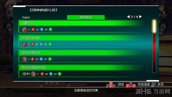Nitro+爆裂:女主角大乱斗截图0