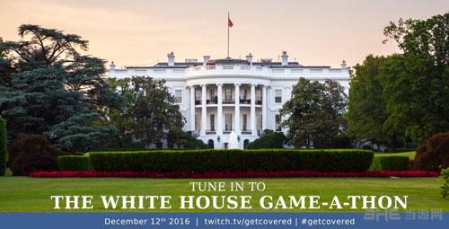 白宫游戏马拉松图片4
