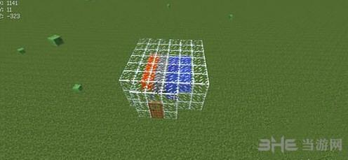 我的世界刷石机制截图3