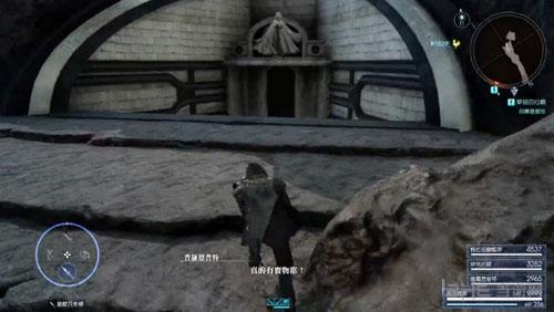 最终幻想15迷宫截图1