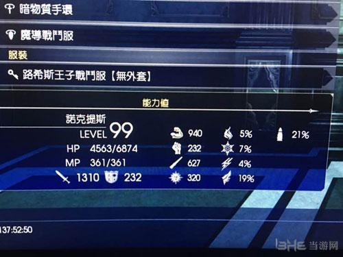 最终幻想1599机甲攻略截图3