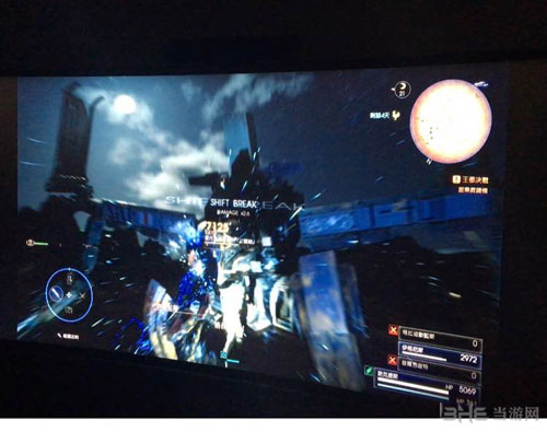 最终幻想1599机甲攻略截图2