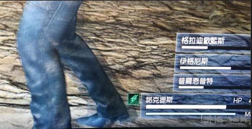 最终幻想1599机甲攻略截图4