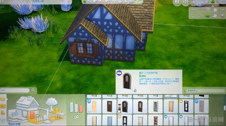 模拟人生4圣诞度假小屋截图1