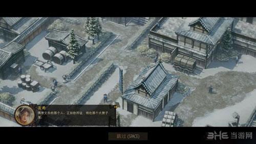 影子战术将军之刃游戏截图7