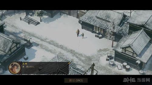 影子战术将军之刃游戏截图24