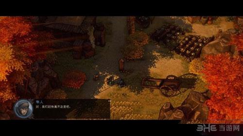 影子战术将军之刃游戏截图18