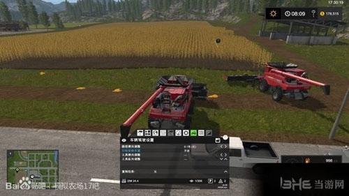 模拟农场17收割机攻略截图1