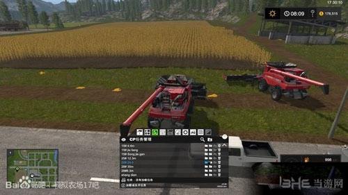 模拟农场17收割机攻略截图2