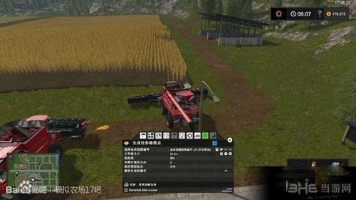 模拟农场17收割机攻略截图4
