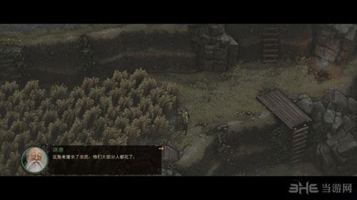 影子战术将军之刃游戏截图2