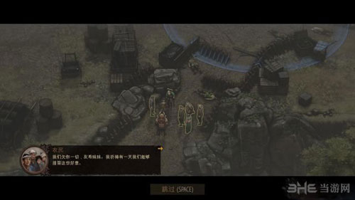 影子战术将军之刃游戏截图17