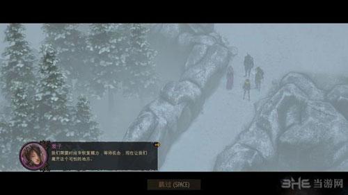 影子战术将军之刃游戏截图25