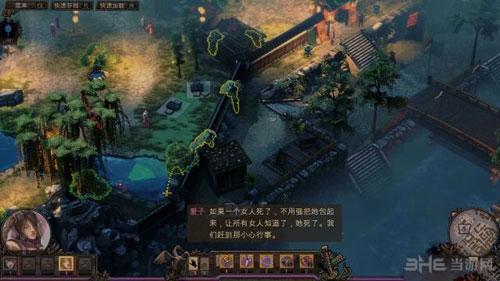 影子战术将军之刃游戏截图12