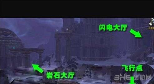 魔兽世界闪电大厅截图2