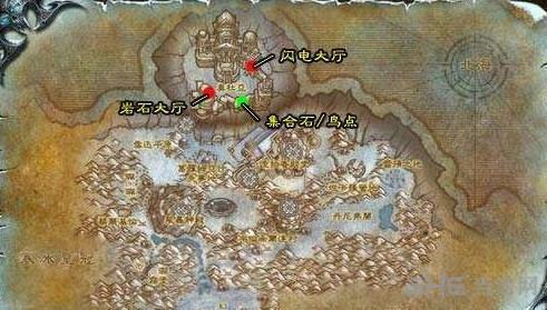 魔兽世界闪电大厅截图1