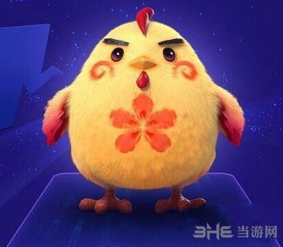 梦幻西游手游超级神鸡截图1