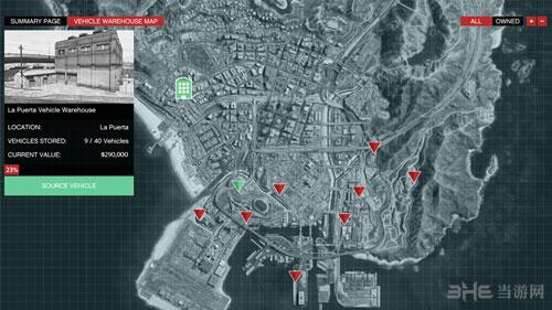 侠盗猎车手5游戏图片1