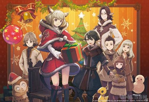 最终幻想14星芒祭画面截图1