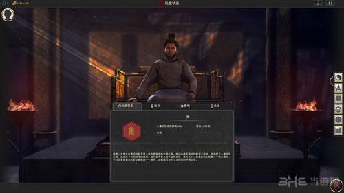 东方帝国游戏图片2