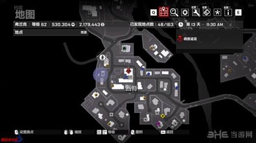丧尸围城4游戏截图1