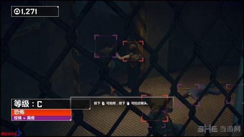 丧尸围城4游戏截图6