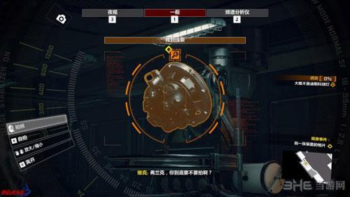 丧尸围城4游戏截图8