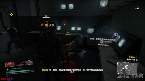 丧尸围城4游戏截图9