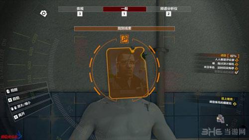 丧尸围城4游戏截图16