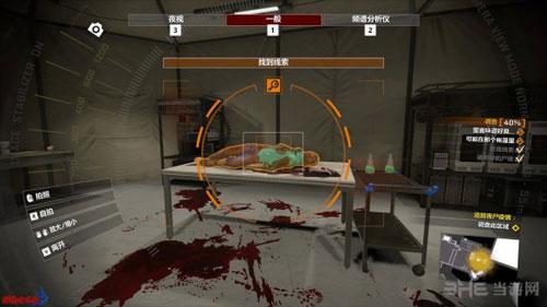 丧尸围城4游戏截图24