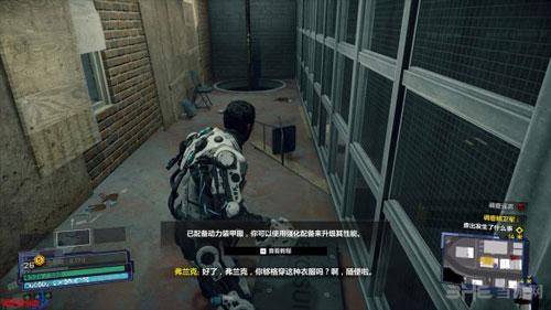 丧尸围城4游戏截图12