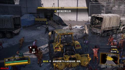 丧尸围城4游戏截图27
