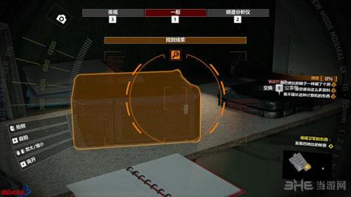 丧尸围城4游戏截图18