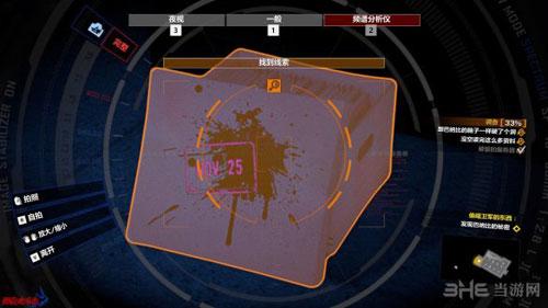 丧尸围城4游戏截图19
