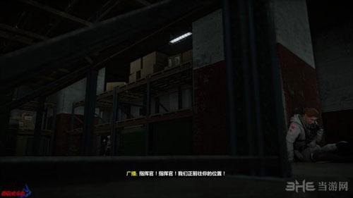丧尸围城4游戏截图28