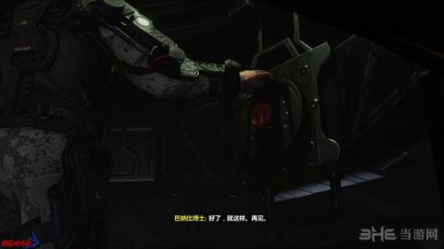 丧尸围城4游戏截图22