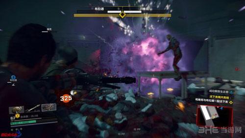 丧尸围城4游戏截图15
