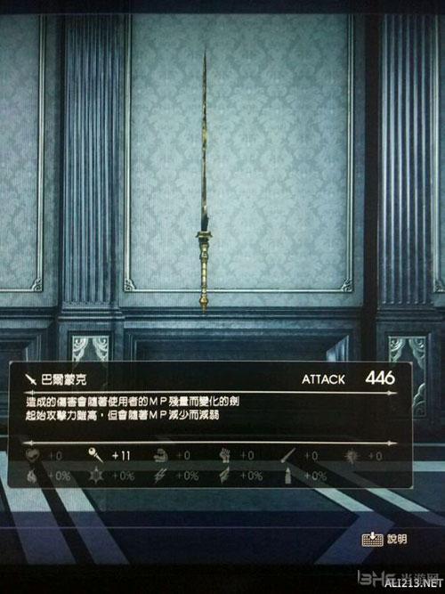 最终幻想15斯基利弗迷宫截图2