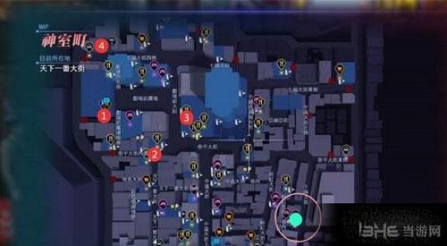 如龙6突发事件画面截图1