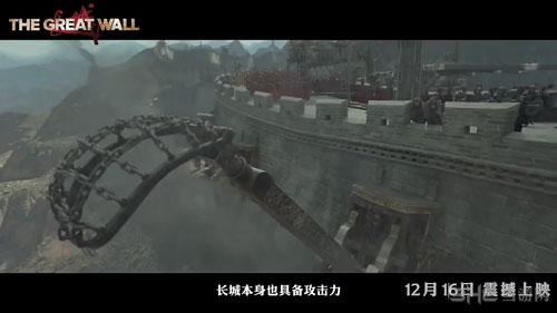 长城视频画面截图3