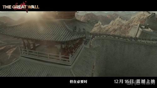 长城视频画面截图2