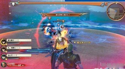 苍蓝革命女武神画面截图4