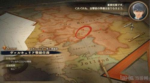 苍蓝革命女武神画面截图3