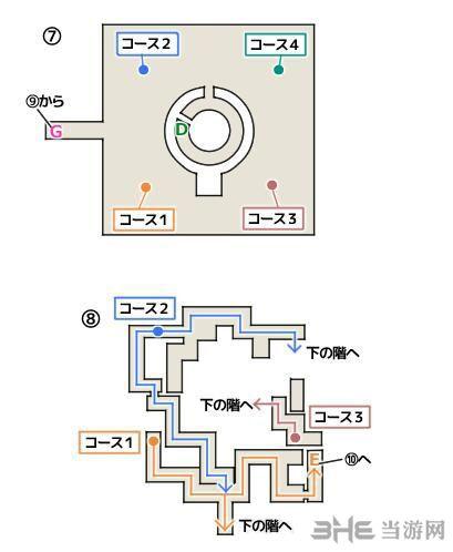 最终幻想15科斯达马克塔地图3