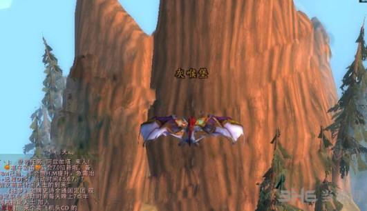 魔兽世界前往丘陵任务截图2